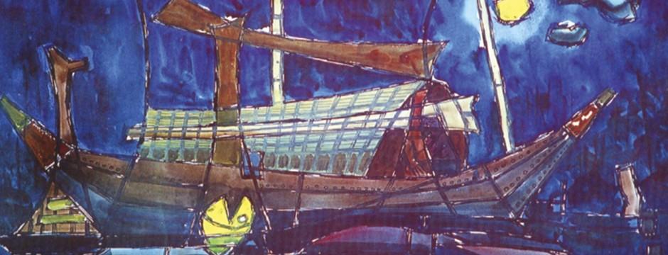 Boat in moonlight Watercolour 1956 Qayyum Chowdhury